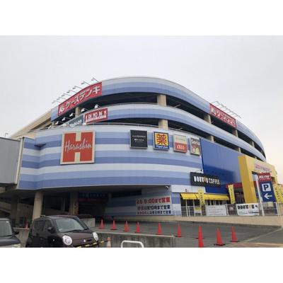 スーパー「原信若里店まで1452m」