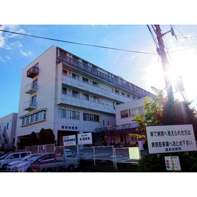 病院「健和会病院まで1290m」