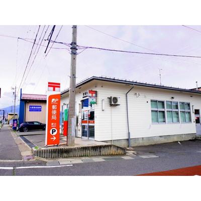 郵便局「更北郵便局まで729m」