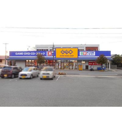 レンタルビデオ「ゲオ須坂店まで697m」