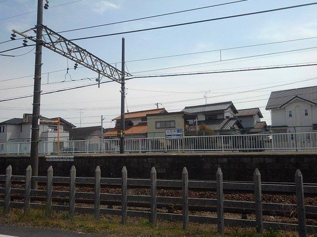 近鉄鈴鹿線三日市駅まで708m