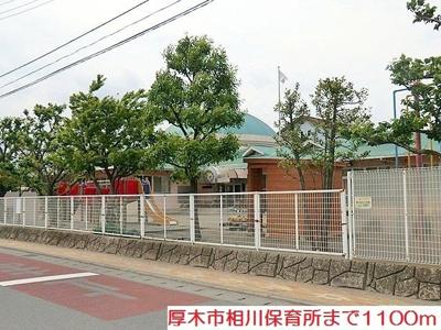 相川保育所まで1100m