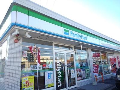 ファミリーマート青葉町店まで600m