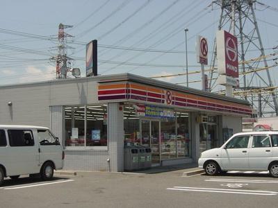 サークルK名四亀須店まで375m