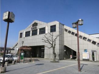 JR東海道本線岡崎駅まで2120m