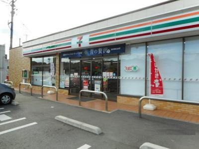 セブンイレブン岡崎緑ケ丘店まで400m