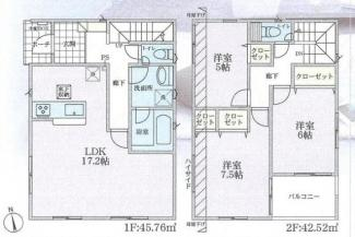 【間取り】平塚市田村7丁目 新築戸建 全2棟1号棟