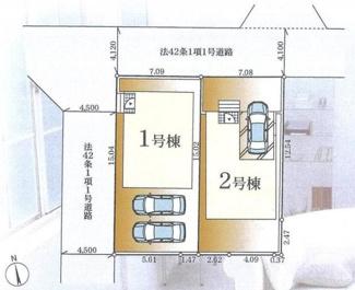 【区画図】平塚市田村7丁目 新築戸建 全2棟1号棟