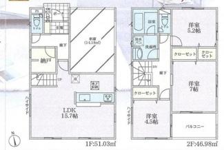 【間取り】平塚市田村7丁目 新築戸建 全2棟2号棟