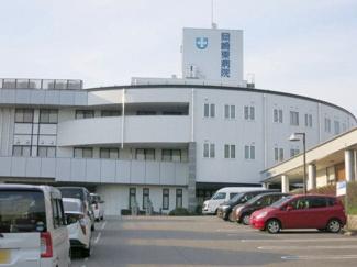 岡崎東病院まで750m