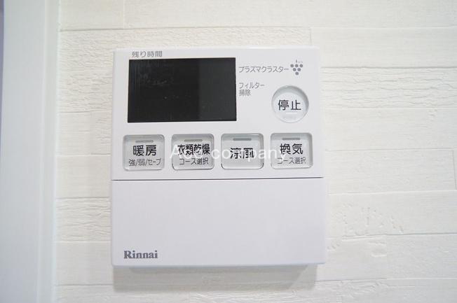 【浴室乾燥機パネル☆】