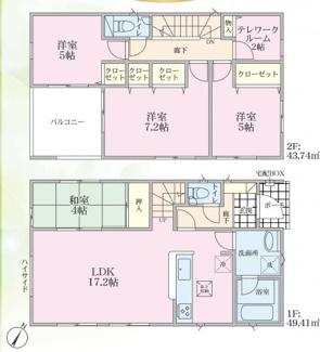 【間取り】平塚市豊田本郷 新築戸建 1棟
