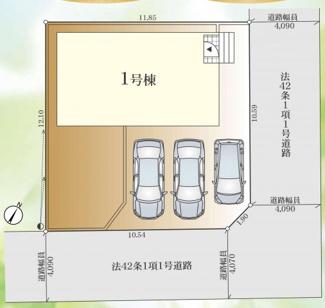 【区画図】平塚市豊田本郷 新築戸建 1棟
