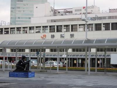 JR静岡駅まで1300m