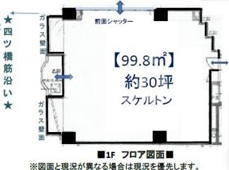 RE-016 アールイーゼロイチロク 図面