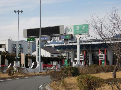東名 清水インターまで1100m