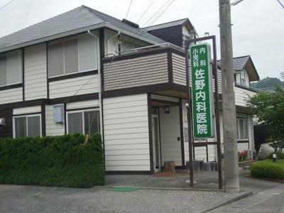 佐野内科医院まで500m
