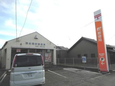 横砂郵便局まで400m