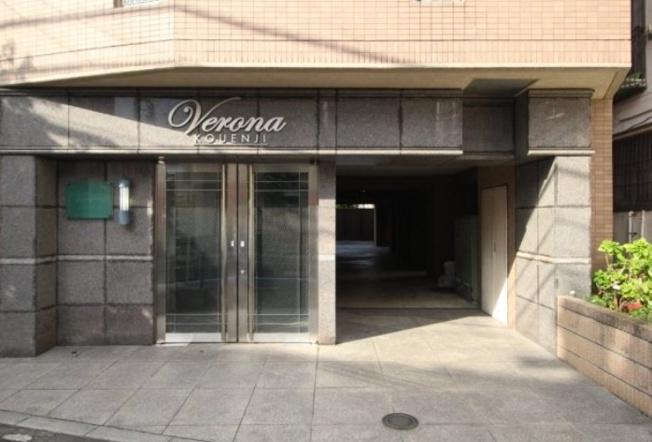 【エントランス】ヴェローナ高円寺