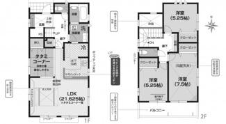 平塚市田村1丁目 新築戸建 全5棟4号棟