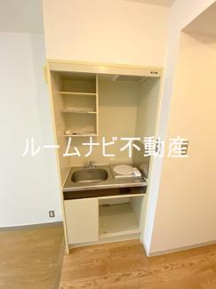 【その他】クラインハウス