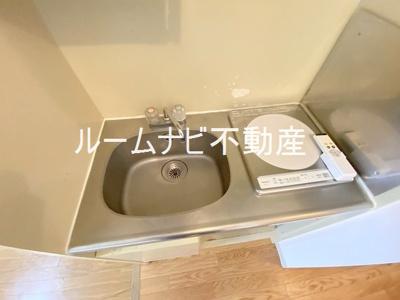 【キッチン】クラインハウス