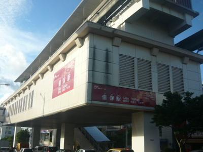 沖縄都市モノレール儀保駅まで30m