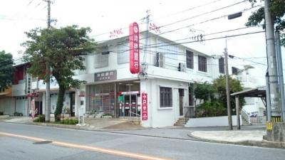 沖縄銀行首里支店まで190m