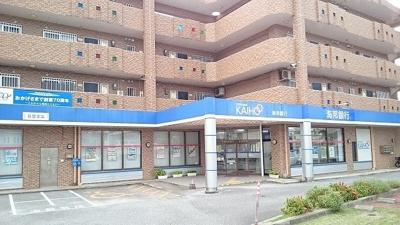 沖縄海邦銀行首里ローンプラザまで470m