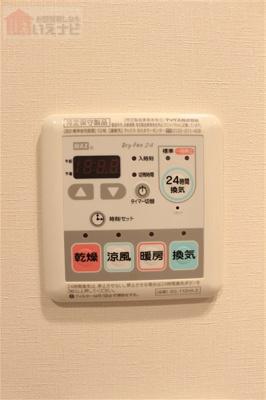 【設備】エスライズ梅田DOSHIN