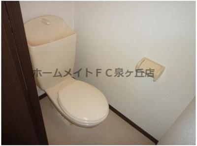 【トイレ】フジパレス葛の葉