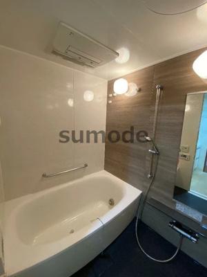 【浴室】ルネ高槻リバーサイドガーデン