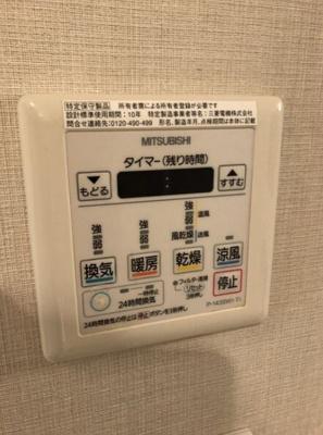 【設備】エルスタンザ千代田