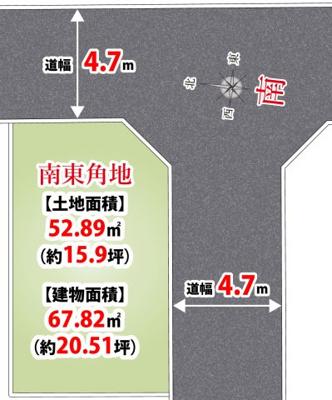 【間取り図】 南東角地のため陽当たり良好♪ 駐車スペースも広くとっております♪ 前面道路4.7メートルもあるため、駐車もラクラク♪