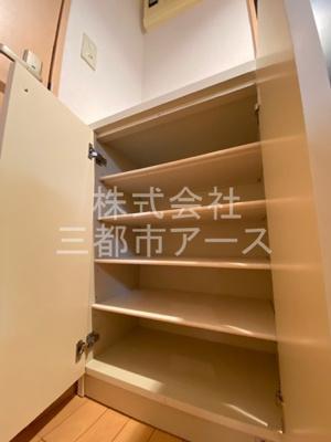 【収納】パークスクエア戸越銀座 305