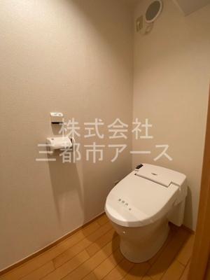 【トイレ】パークスクエア戸越銀座 305