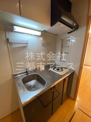 【キッチン】パークスクエア戸越銀座 305