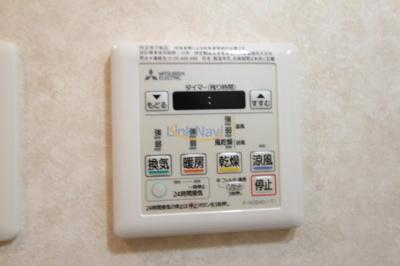 【浴室】ラグゼ天神橋