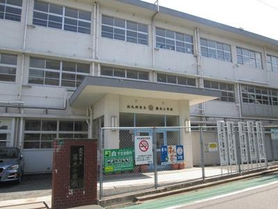 藤木小学校まで650m