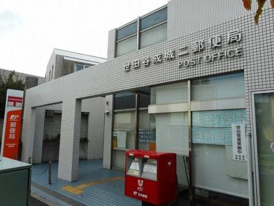 世田谷成城二郵便局まで1000m