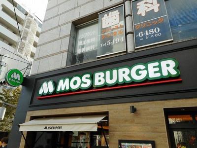 MOS BURGERまで1350m