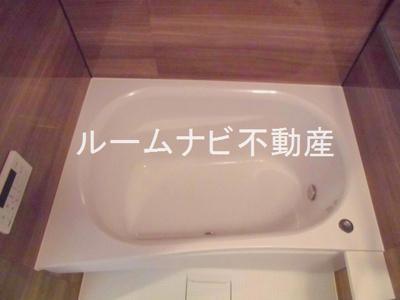 【浴室】高田馬場マンション