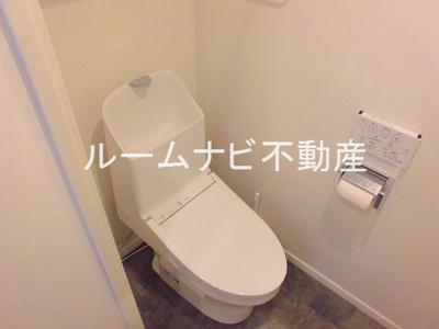 【トイレ】高田馬場マンション