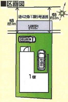 【区画図】京都市第2伏見区淀美豆町 新築戸建