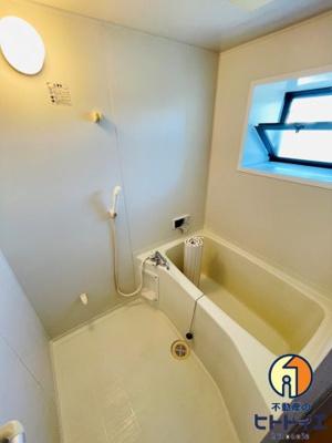 【浴室】アンビシャスプラザ壱番館