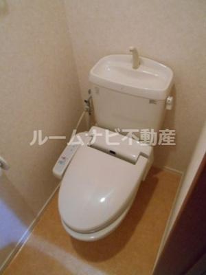 【トイレ】九曜新大塚マンション