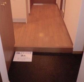 【玄関】ロイヤルパレス中野坂上