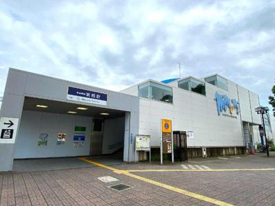 実籾駅(京成 本線)まで361m