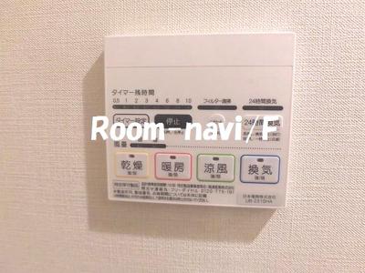 【設備】ROW HOUSE 王子本町