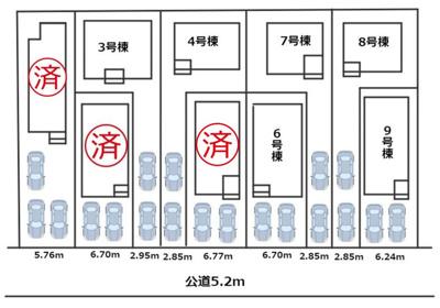 【区画図】LIGNAGE 名古屋市守山区新守山20-1期